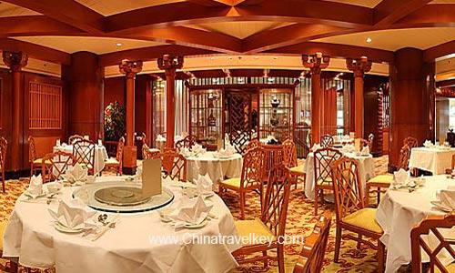 Index Of Beijing Beijing Hotel Photo Kerry Centre Hotel