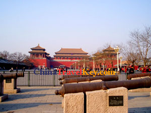 photo of Beijing Forbidden City