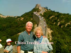 Badaling Great Wall Tour