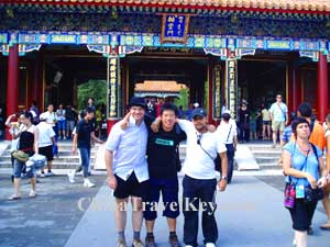 Travelers in Summer Palace