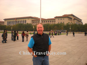 Tiananmen Square Tour