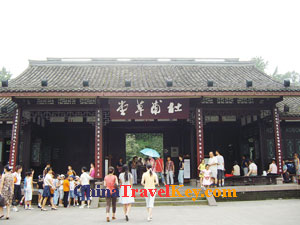 Photo of Chengdu Dufu Cottage