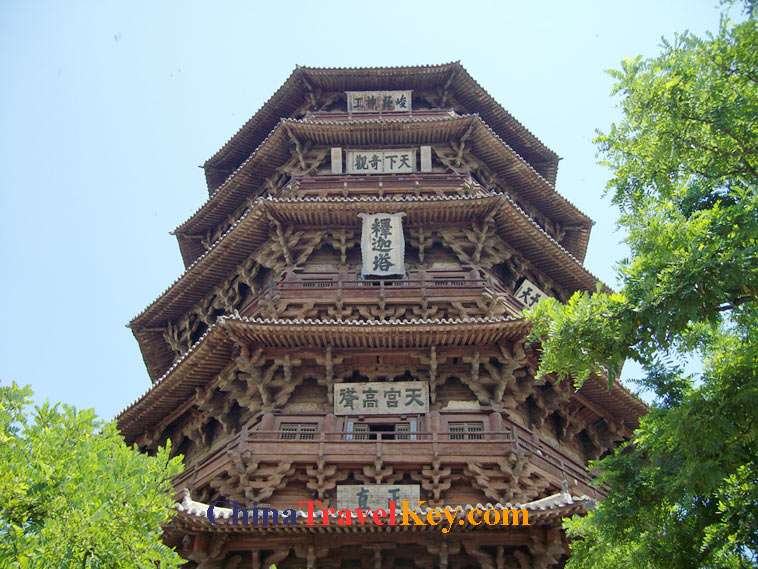 Datong Wooden Pagoda 3rd Photo