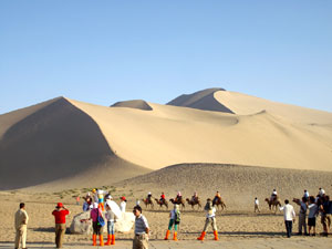 photo of Dunhuang Echoing Sand Mountain