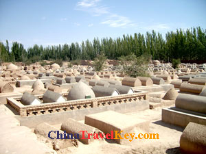 photo of xiangfei tomb