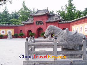 Photo of Luoyang White Horse Temple