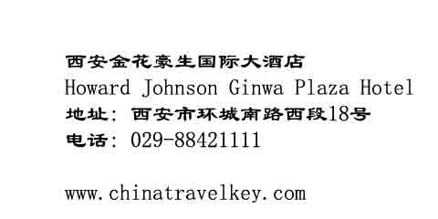 Howard Johnson Plaza Hotel Shanghai Email Address