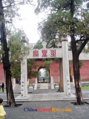 photo of Qufu Confucius Mansion