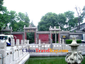 Forest of Stone Tablets of Xian