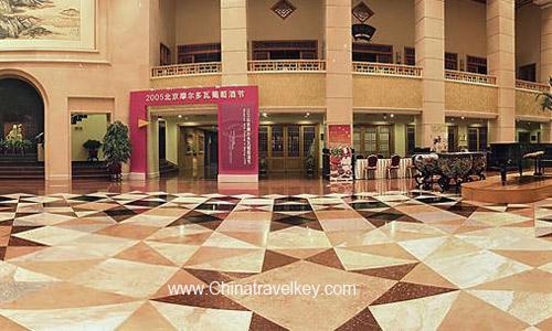 Lobby Of Xiyuan Hotel Beijing